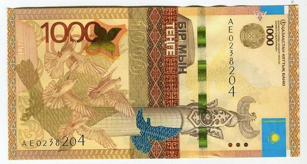 Казахстан 1000 тенге 2014 год