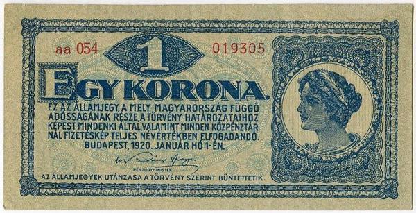 Венгрия 1 крона 1920 год