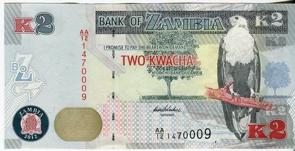 Замбия 2 квача 2012 год