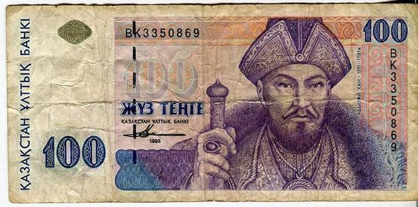 Казахстан 100 тенге 1993 год
