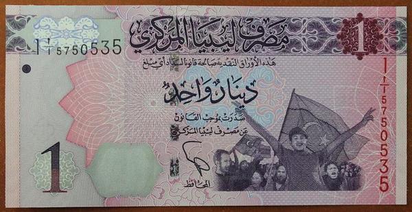 Ливия 1 динар 2013 год
