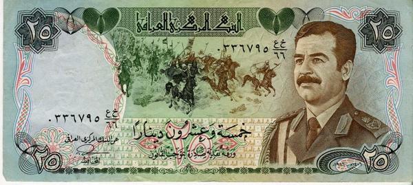Ирак 25 динар 1986 год