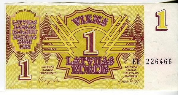 Латвия 1 лат 1992