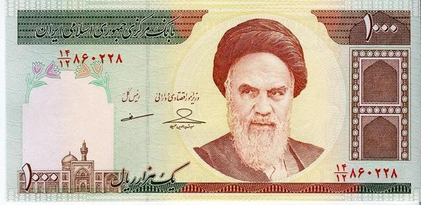 Иран 1000 риал 1992 год