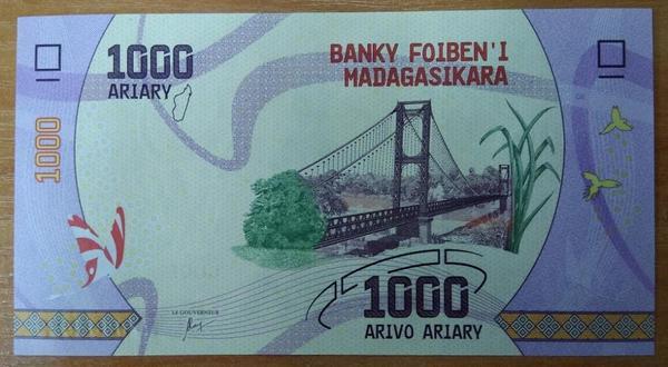 Мадагаскар 1000 ариари 2017 год