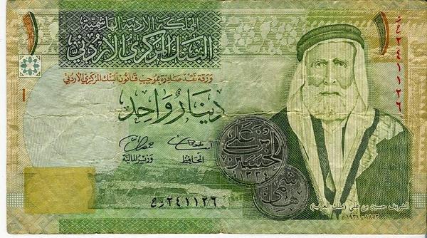 Иордания 1 динар 2008 год