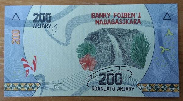 Мадагаскар 200 ариари 2017 год