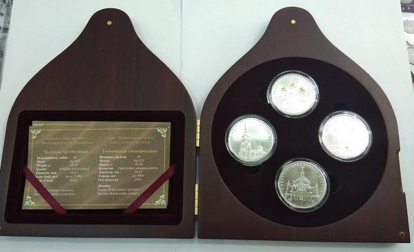 Беларусь набор 4 монеты 20 рублей 2010 год. серия Православные Храмы в футляре