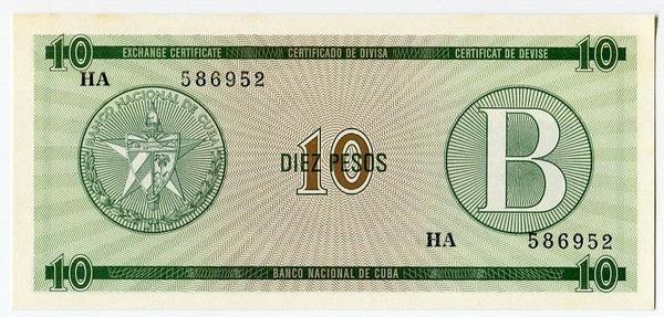 Куба 10 песо валютный сертификат 1985 год серия В