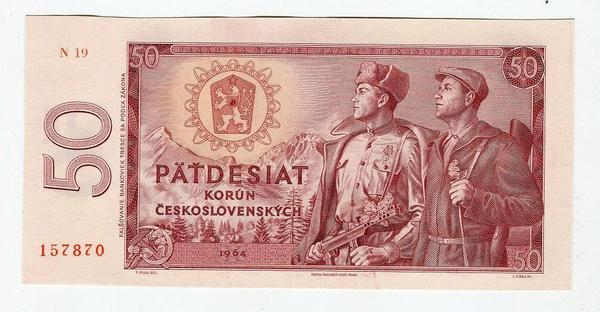 Чехословакия 50 крон 1964 год