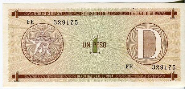 Куба 1 песо валютный сертификат 1985 год серия D