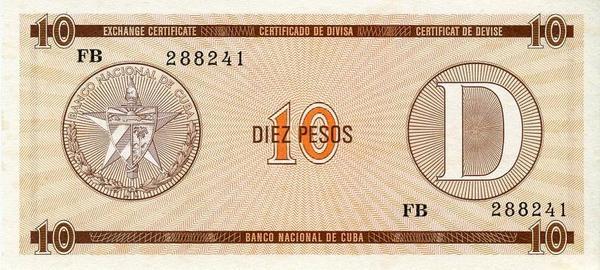 Куба 10 песо валютный сертификат 1985 год серия D