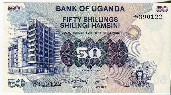 Уганда 50 шиллингов 1979 год