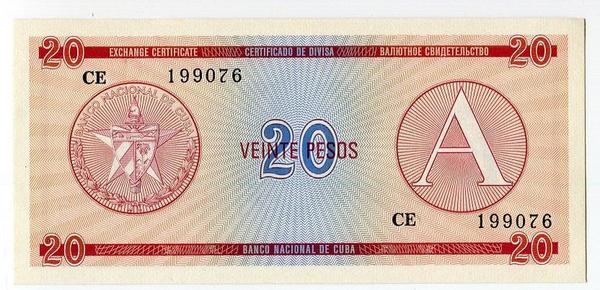 Куба 20 песо валютный сертификат 1985 год серия А