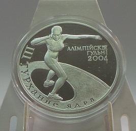Беларусь 20 рублей 2003 год Олимпийские игры 2004 года в Афинах. Толкание ядра
