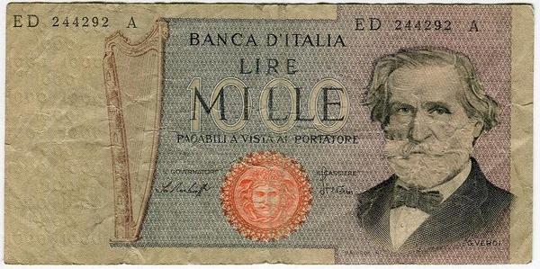 Италия 1000 лир 1979(1969) год