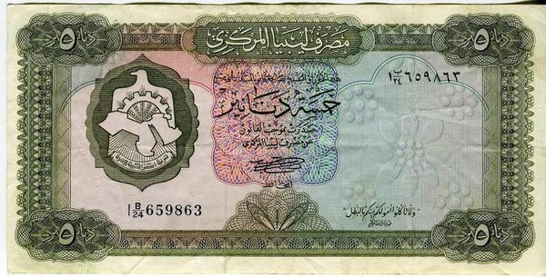 Ливия 5 динар 1972 год