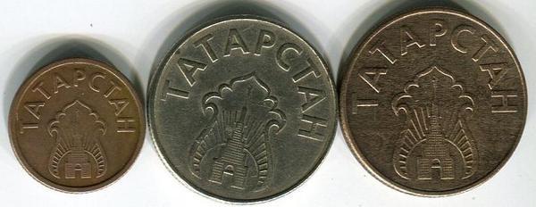 Жетоны Татарстан