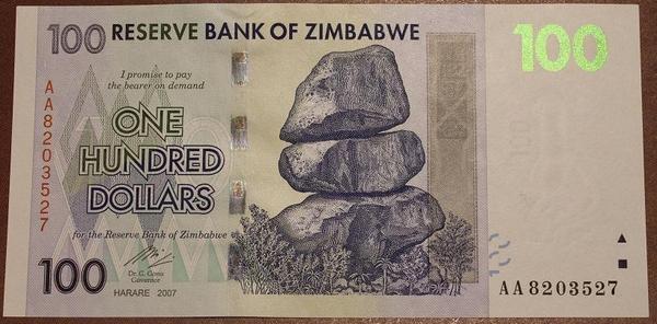 Зимбабве 100 долларов 2007 год