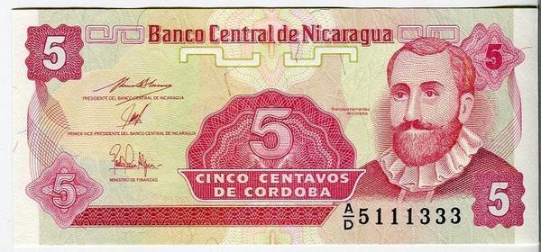 Никарагуа 5 сентаво 1991 год