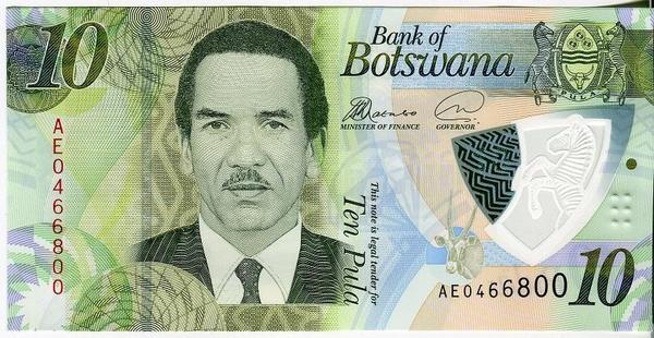 Ботсвана 10 пула 2018 год