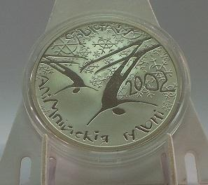 Беларусь 20 рублей 2001 год Олимпийские игры Фристайл