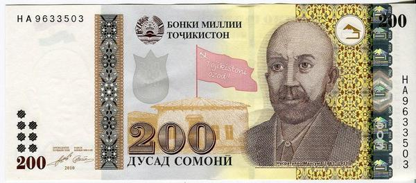 Таджикистан 200 сомони 1999(2010) год