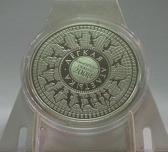 Беларусь 20 рублей 2006 год Олимпийские игры 2008 года легкая атлетика